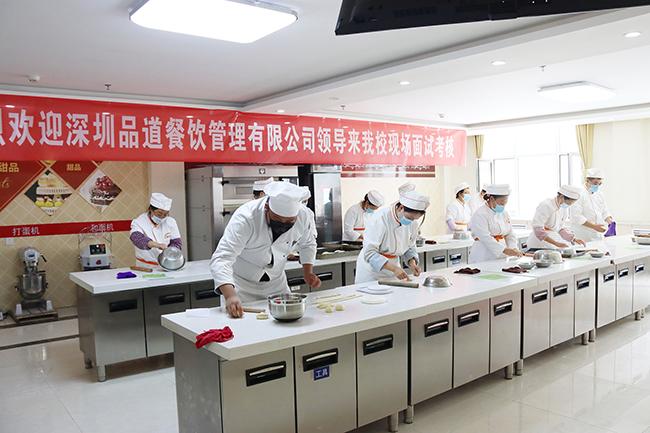 校企合作 共创未来   直击青海新东方烹饪学校面试招聘现场!