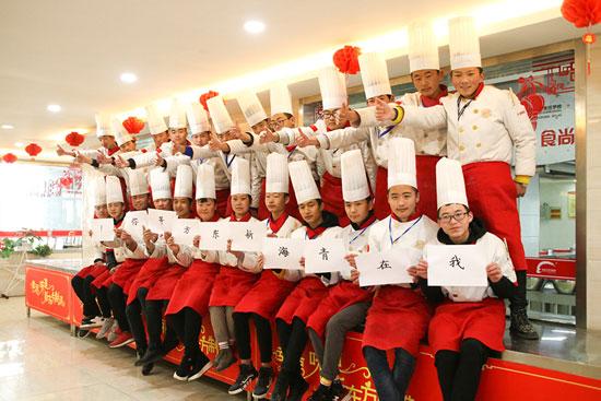 青海新东方烹饪学校-初中生-学什么