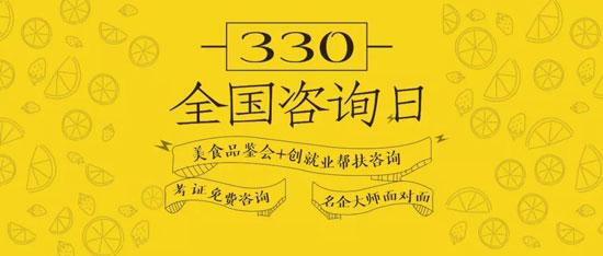 青海新东方烹饪学校-学校环境