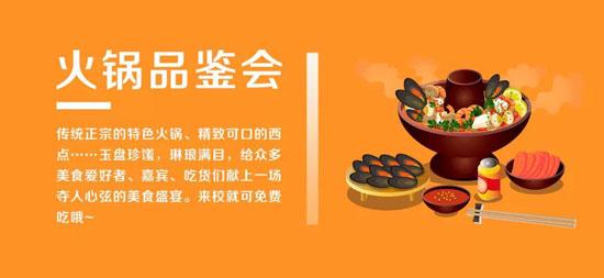 青海新东方烹饪学校-学校环境-名师课堂