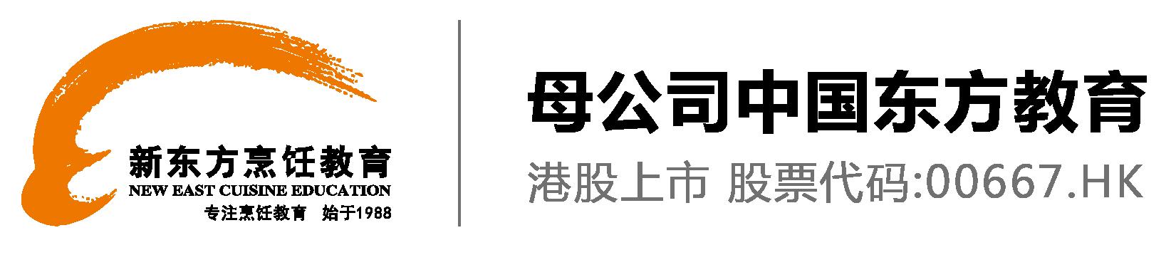 青海新东方烹饪学校